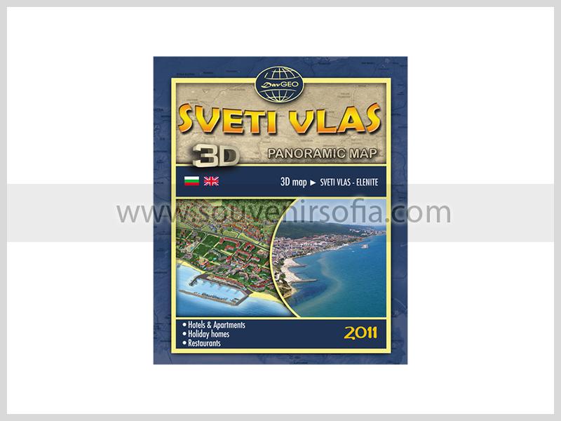 KORICA-VLAS_2011.jpg